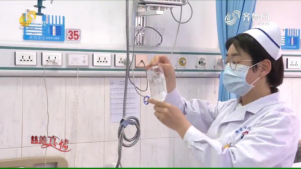 慈善真情:刘馨霞——白衣作征衣 使命守生命