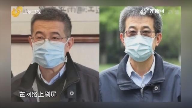 【新时代先锋】邱海波:临床医生 大国专家