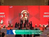 金现代登录创业板 济南高新区上市挂牌企业达到118家
