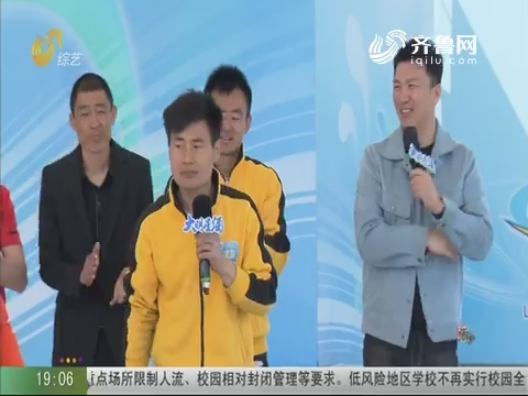 20200514《快乐向前冲》:王中王接力赛冠军之战
