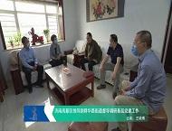 济南高新区领导到舜华路街道督导调研基层党建工作