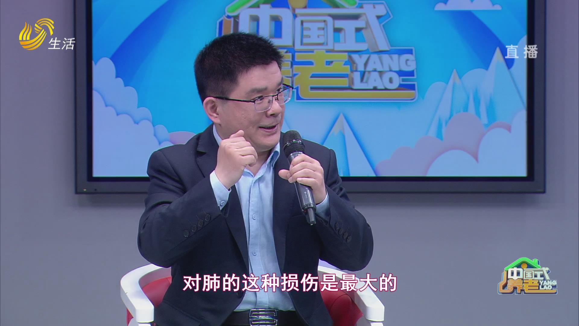 中国式养老-春季养肺有妙招