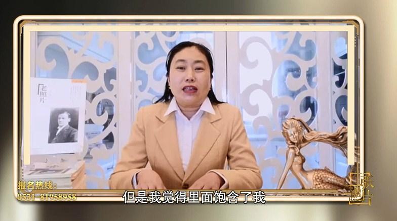 山东影视一张照片20200517播出邱三宝