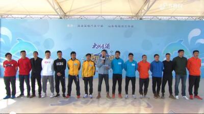 20200516《快乐向前冲》:王中王接力赛冠军之战