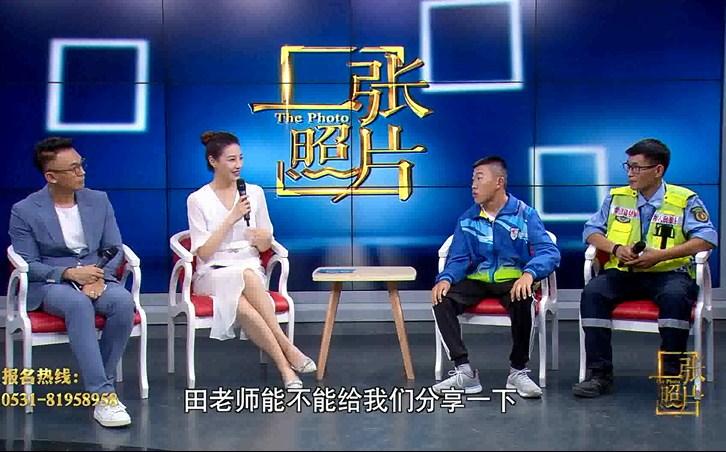 山东影视一张照片20200517播出刘景闯