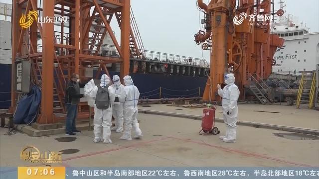 船舶擅自入境 涉事船长被行政处罚