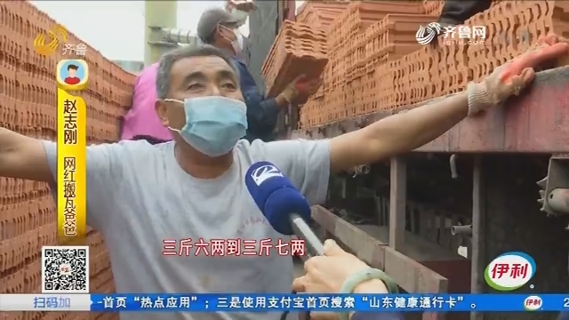 """淄博:啥都干得了 瓦厂里的""""后勤部长"""""""