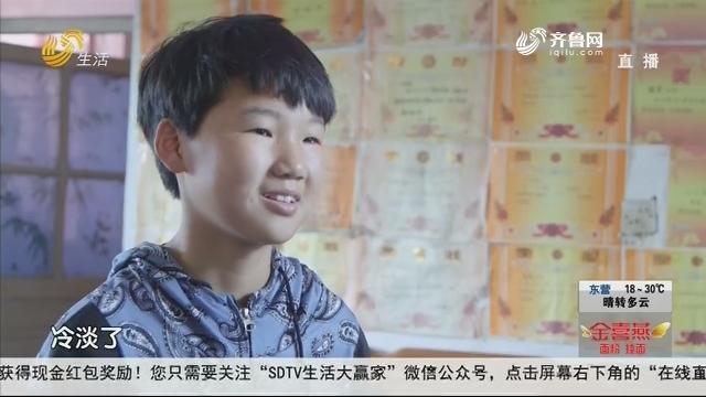 张双:努力奔跑 不让爱我的人失望