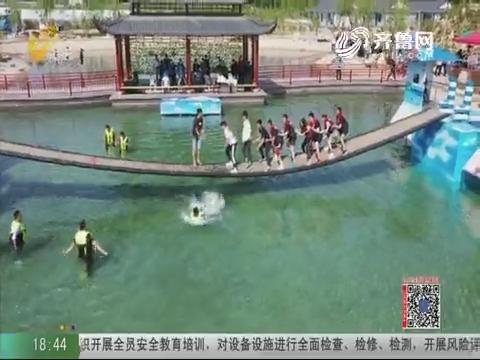 20200521《快乐向前冲》:临沂兄弟团瞬间被秒杀落水