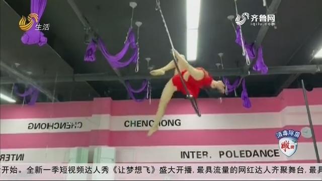 20200521《让梦想飞》:朱建辉表演空中舞蹈《九儿》