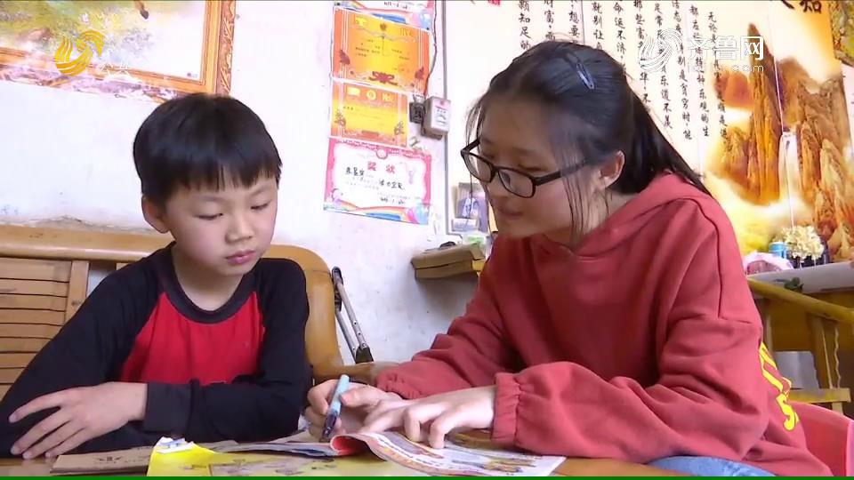 """慈善真情:聊城——大学生志愿扶贫  贫困生变身""""扶贫人"""""""