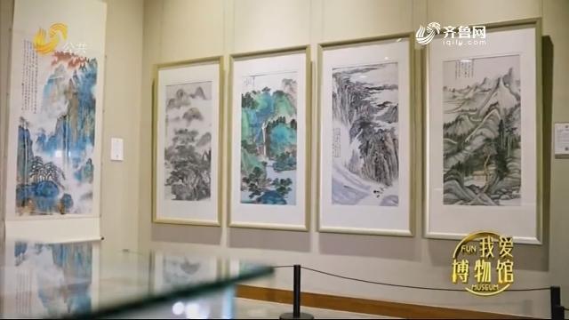 京博文化艺术博物馆——《光阴的故事》我爱博物馆 20200523