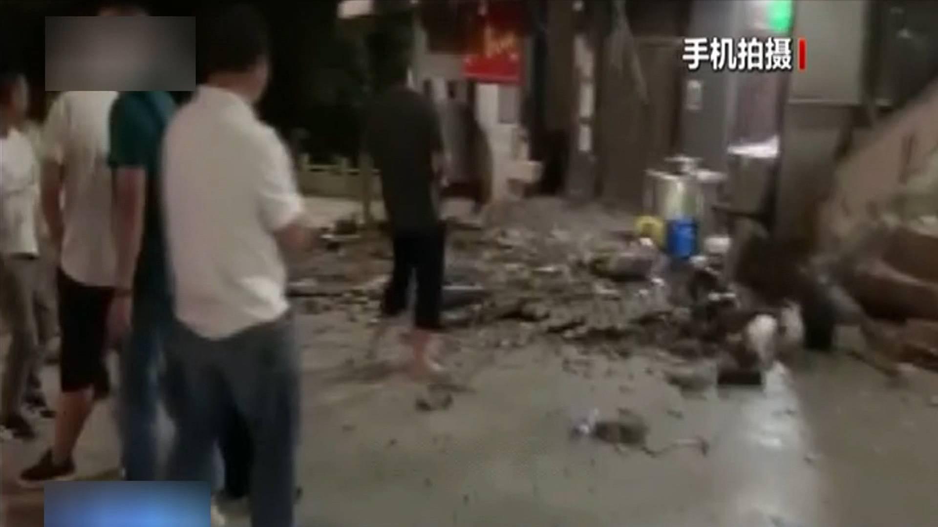 《问安齐鲁》20200524:云南昭通发生5.0级地震 多个县区有震感