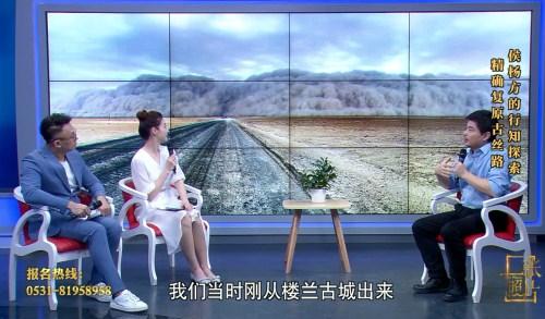 一张照片20200524播出侯杨方(上)