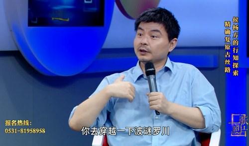 一张照片20200524播出侯杨方(下)