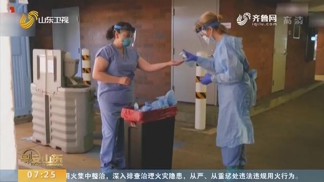 中国以外新冠确诊病例超过538万例