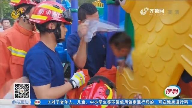 淄博:滑梯卡住头 消防员上演花式哄娃
