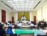 济南高新区召开全区扫黑除恶专项斗争推进会议