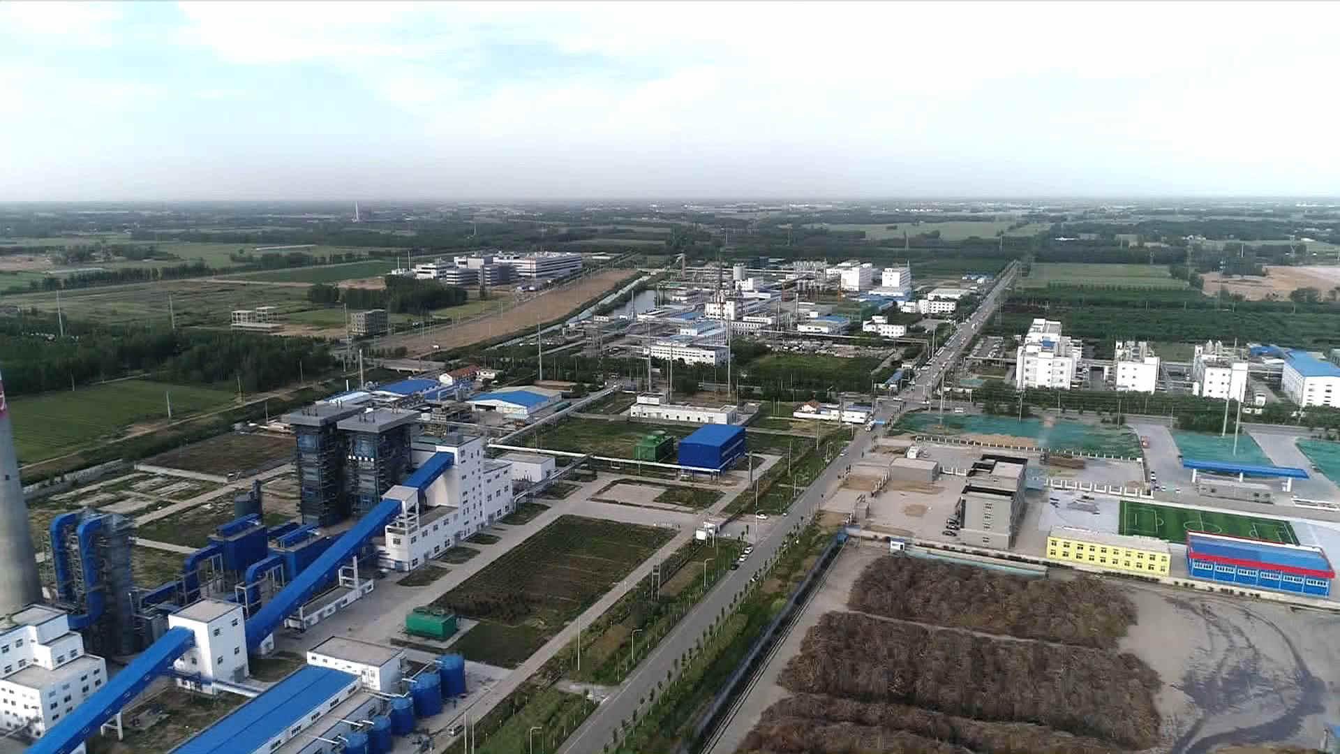 营商环境复活了一个百亿级产业园区 《齐鲁金融》20200527播出