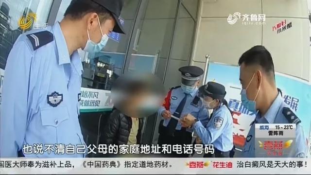 """烟台:火车站外 男孩背包""""走天涯"""""""