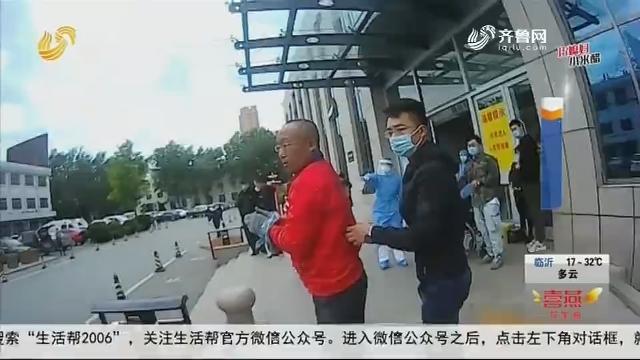潍坊:手指被机器割伤 家书求助交警