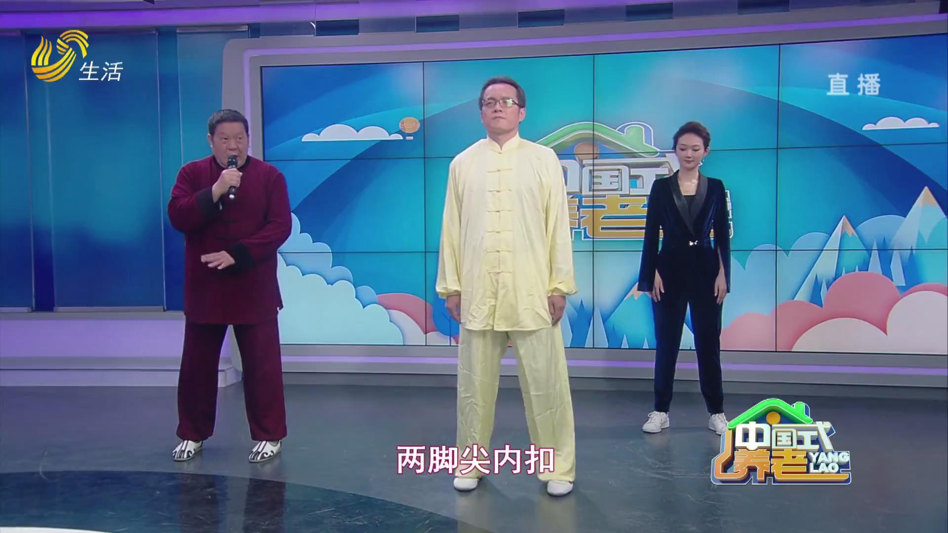 中国式养老-太极拳为啥流行于中老年人?