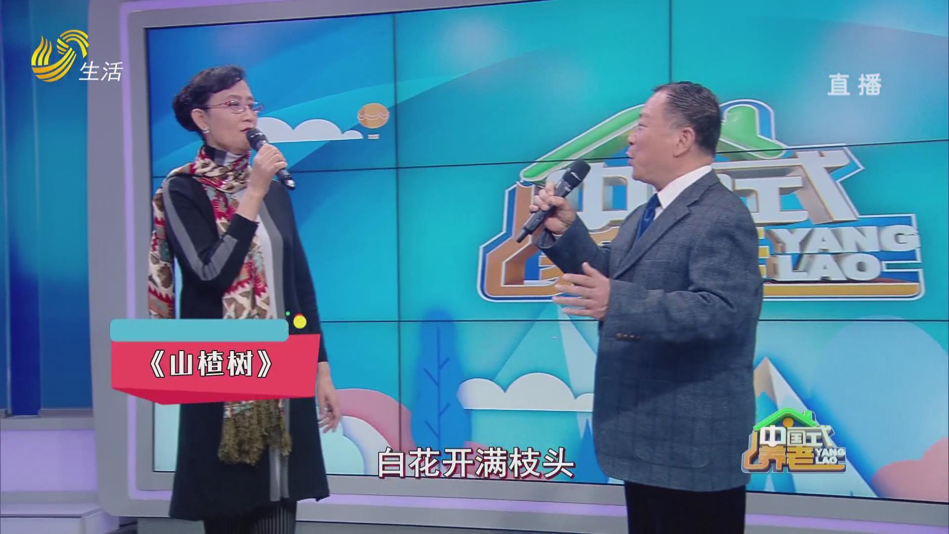 中国式养老-中老年唱歌技巧