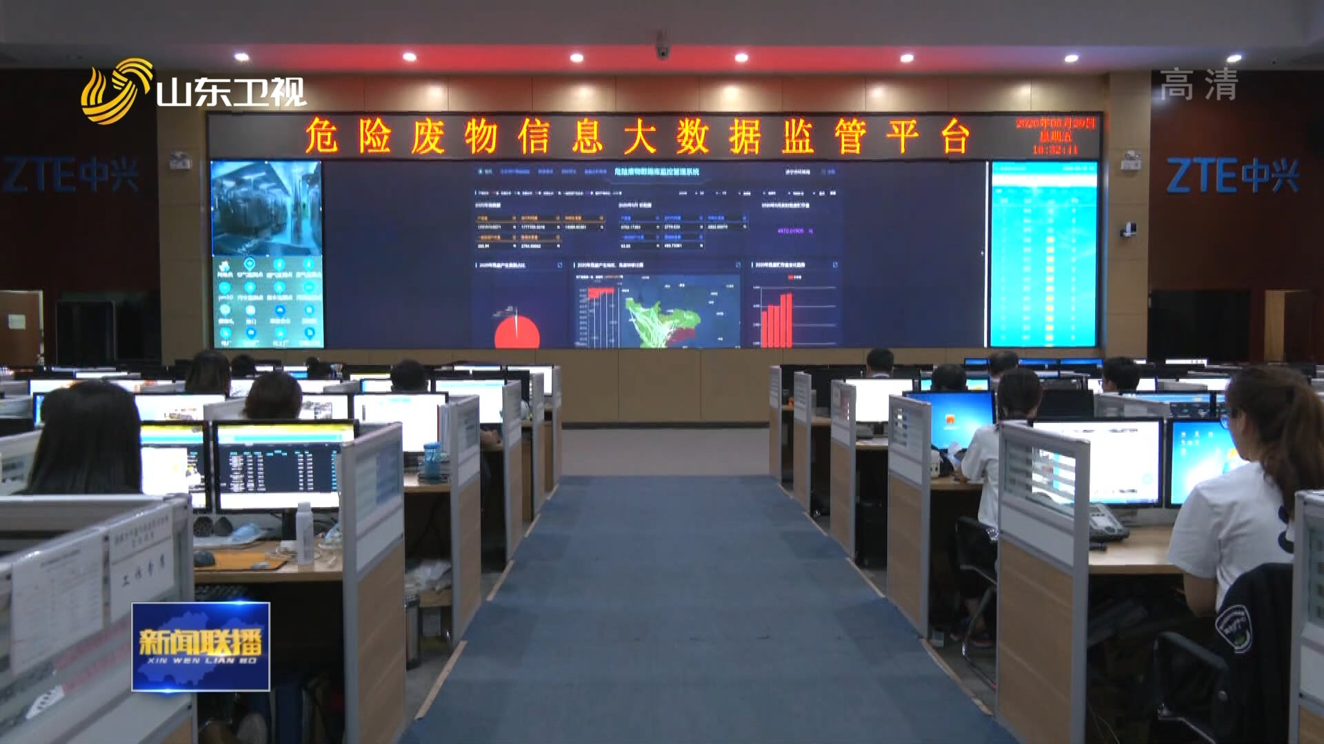 全省首家危废监管平台在济宁上线