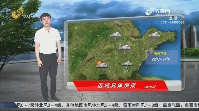 看天气:今明两天仍有降雨