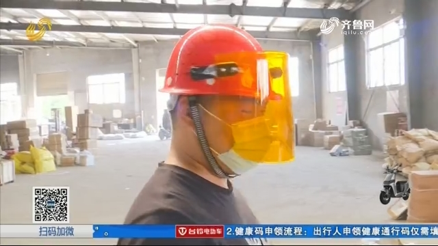 惠民:买头盔买来全是安全帽
