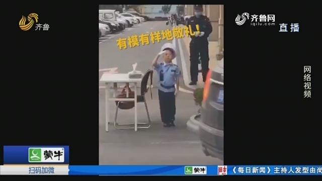 """青岛:社区有位""""小保安"""" 指挥交通走红网络"""