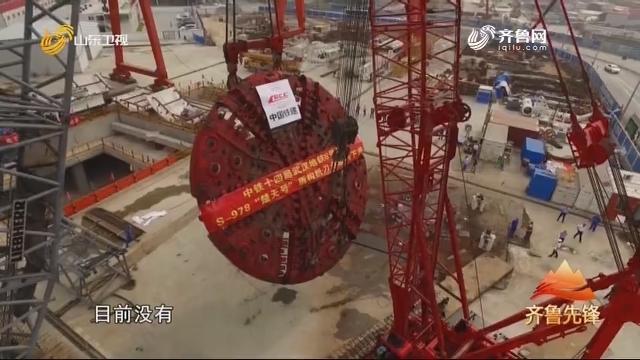 20200602《齐鲁先锋》:沈其成——为重点工程保驾护航
