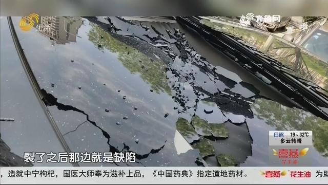 """青岛:高层小区坠落""""疯狂的石头"""" 一月内四辆车被砸"""
