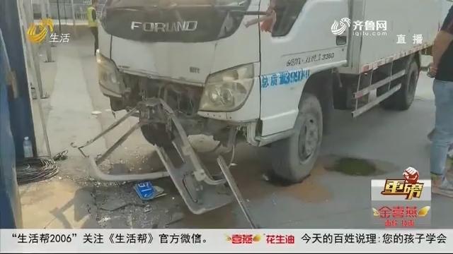"""【重磅】潍坊:车辆年检 被员工撞成""""大花脸"""""""