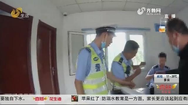 """青岛:80元购买假证件 民警怒斥""""10块都不值"""""""