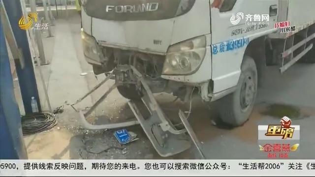 """【重磅】潍坊:追踪!车辆年检 被员工撞成""""大花脸""""?"""