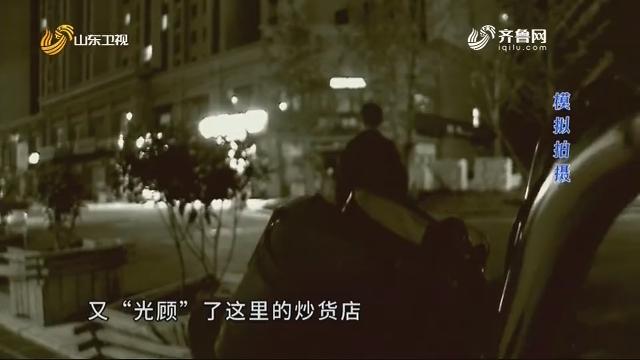 调查:民生无小案 会战保平安