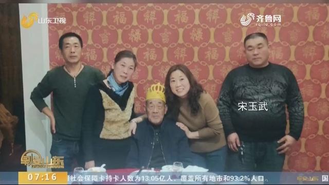 青岛:为救轻生女子被砸重伤 宋玉武获评见义勇为先进个人