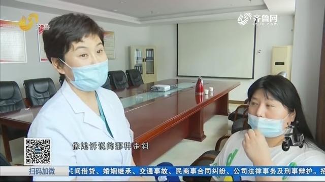 淄博:花费近三万元隆鼻 鼻子竟然变歪了?