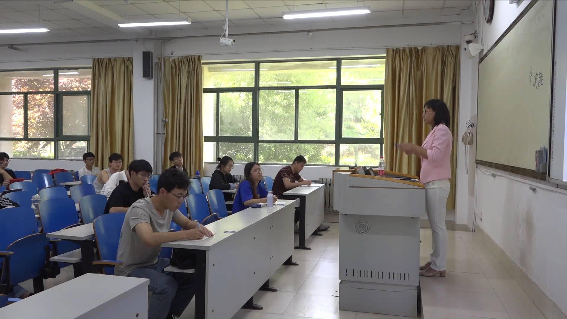 山东科技大学: 直播课堂  同上一堂课《山东教育周刊》20200607播出