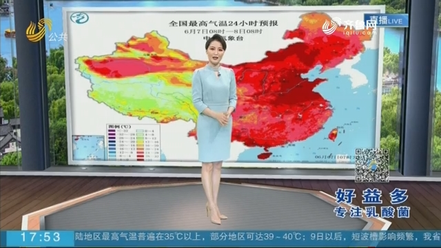 海丽气象吧:内陆高温依旧 沿海滞留晚春