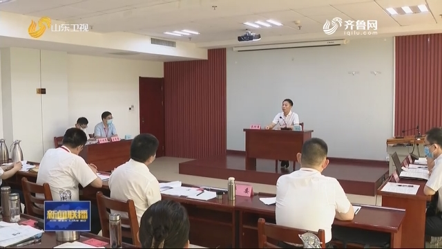 菏泽面向全国公开选拔市属国有企业正职领导人员