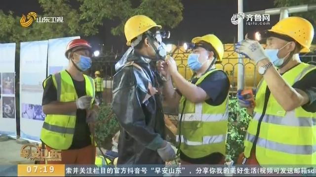 济南:启动城区污水管网清淤检修工作