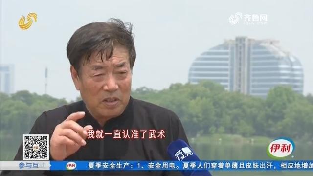中国四大名拳之一——形意拳