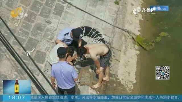 临沂:16岁少年不慎滑入水中 警民合力救援