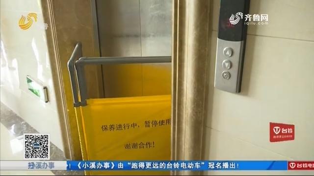 济南:电梯出故障 有人爬了30层楼