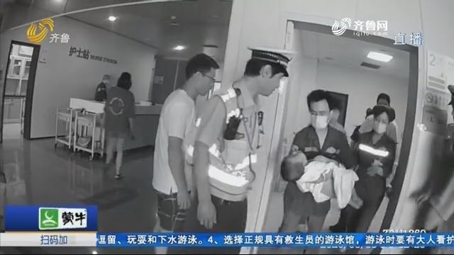 淄博:3岁男童四楼坠落掉水桶中