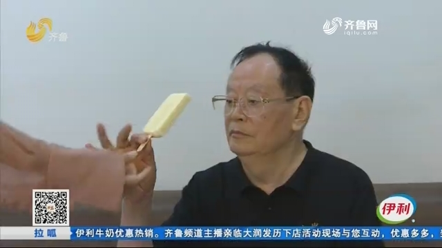 济南:能匠有绝技 蛋白质含量一尝便知