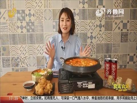 20200624《你消费我买单之食话食说》:小琳的青岛美食之旅(下)