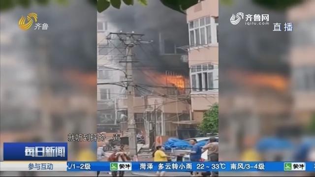 青岛一小区发生疑似爆燃事故